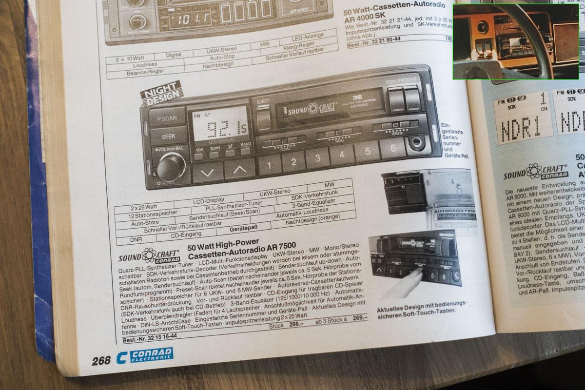 SoundCraft AR 7500
